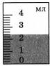 Контрольная работа по физике Первоначальные сведения о строении вещества 2 вариант 8 задание