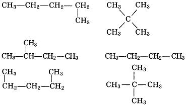 Контрольная работа по химии Теория химического строения органических соединений 1 вариант 1 задание