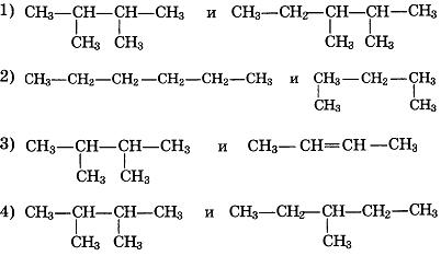 Контрольная работа по химии Теория химического строения органических соединений 2 вариант 2 задание