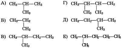 Контрольная работа по химии Теория химического строения органических соединений 3 вариант 2 задание