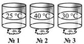 тест по физике Энергия топлива 6 задание