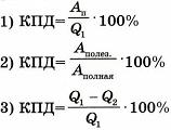 Итоговый тест Изменение агрегатных состояний вещества 8 класс 2 вариант 19 задание