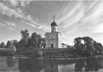 Тест по истории Культура русских земель 2 вариант задание А6