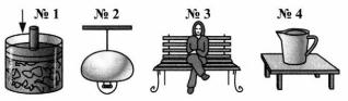 Тест по физике Сила упругости 2 задание