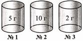 Тест по физике Давление газа 5 задание