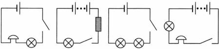 Тест по физике Электрическая цепь и ее составные части 8 задание