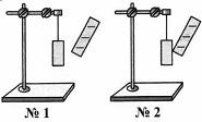 Тест по физике Объяснение электрических явлений 8 задание