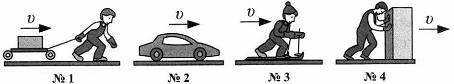 Тест по физике Сила трения 5 задание