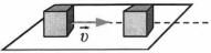 Тест по физике Закон сохранения импульса 1 задание