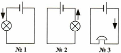 Тест по физике Электрический ток в металлах 7 задание