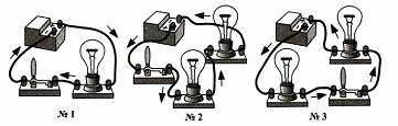 Тест по физике Электрический ток в металлах 8 задание