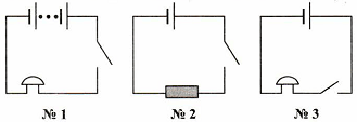 Тест по физике Электрические заряды и электрический ток 2 вариант 16 задание
