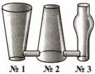 Тест по физике Сообщающиеся сосуды 5 задание
