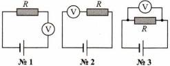 Тест по физике Вольтметр 3 задание