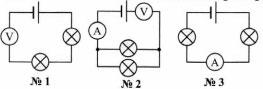 Тест по физике Вольтметр 5 задание