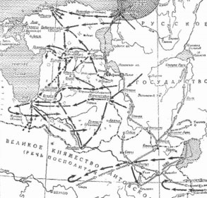 Итоговый тест по истории России 6 класс 2 вариант задание А14