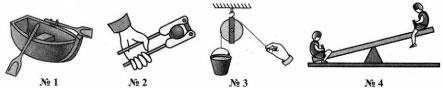 Тест по физике Блоки 4 задание