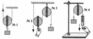 Тест по физике Блоки 6 задание