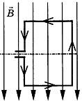 Контрольная работа по физике Электромагнитное поле класс Контрольная работа по физике Электромагнитное поле 9 класс 1 вариант 1 задание