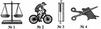 Тест по физике Момент силы 11 задание