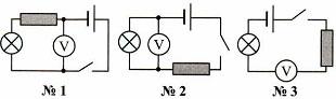 Тест по физике Законы электрического тока 1 вариант 4 задание