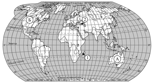 Образец ВПР 2018 по географии 6 класс Карта мира Ответы