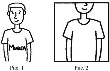 Образец ВПР 2018 по математике 4 класс 10 задание
