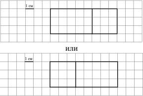 Образец ВПР 2018 по математике 4 класс Ответ на задание 5