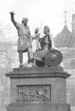 Фотография памятника