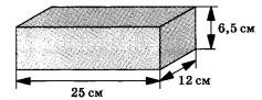 Размеры кирпича
