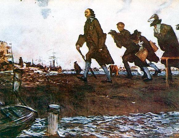 Репродукция картины В. А. Серова - Пётр I