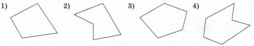 выпуклые многоугольники 1 вариант 1 задание