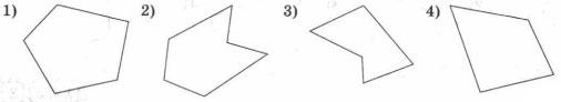 выпуклые многоугольники 2 вариант 1 задание
