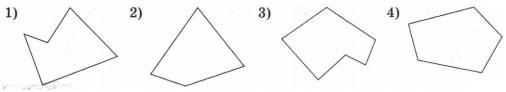 выпуклые многоугольники 3 вариант 1 задание