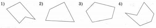выпуклые многоугольники 4 вариант 1 задание