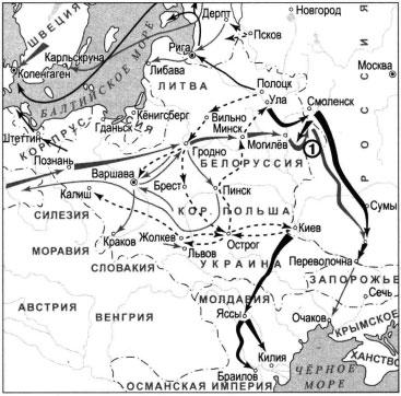 событие Северной войны 1 вариант