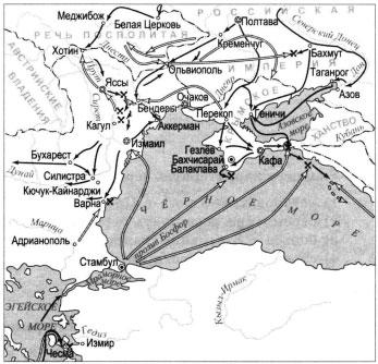 Схема войны 2 вариант