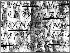 Вид письменного документа