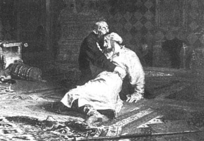 Иван Грозный и сын его Иван