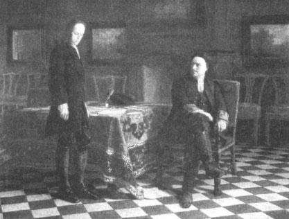 Пётр I допрашивает царевича Алексея Петровича в Петергофе