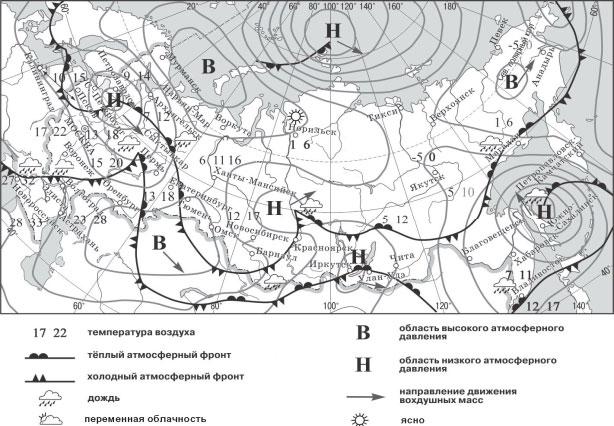 Карта прогноза погоды на 15 сентября