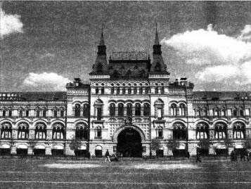 здание Верхних торговых рядов