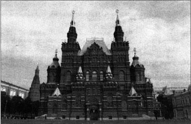 здание Исторического музея в Москве