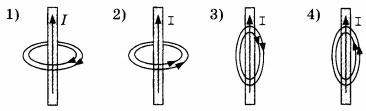По прямолинейному проводнику идёт ток 1 вариант