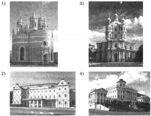 Архитектурные сооружения 2 вариант 10 задание