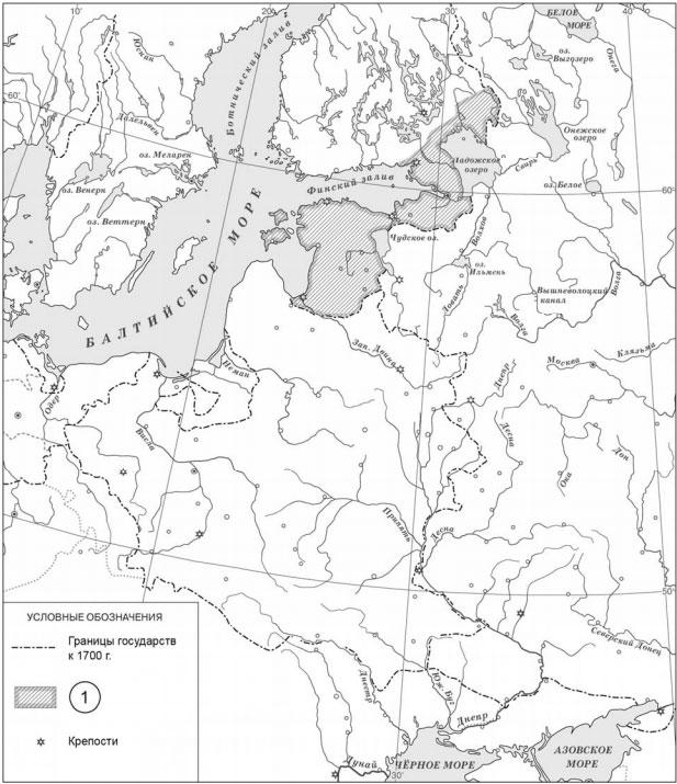 Карта к заданиям 6, 7