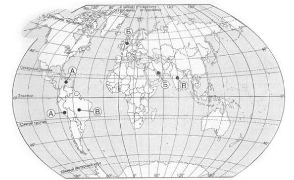 Точки на карте 2 вариант